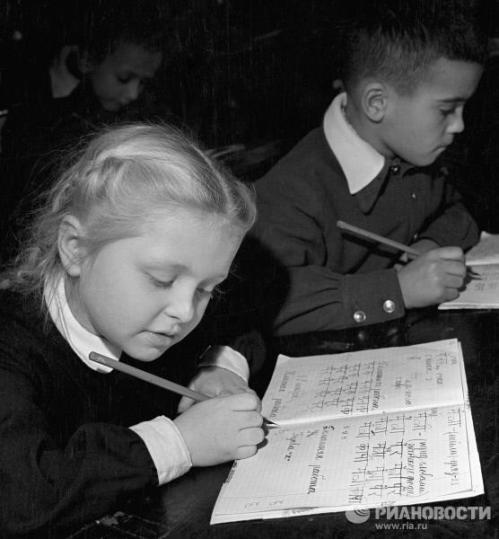 Soviet schoolchildren. 1959.